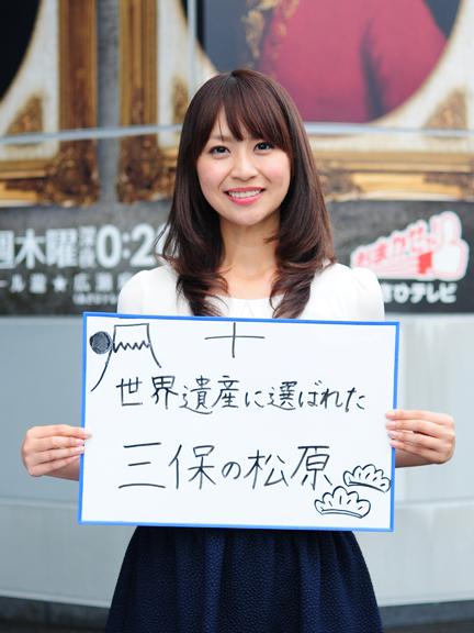 広瀬麻知子の画像 p1_31