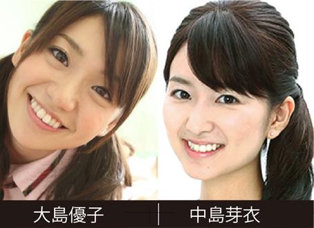 中島芽生の画像 p1_2