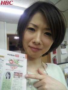 高橋友理の画像 p1_8