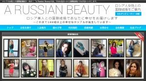rossian site