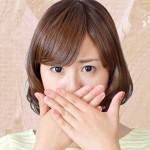 ヒトと話すとき、口臭って気になりません?