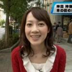 NHK出田アナが七夕に結婚、お相手の辻議員ってどんな人?