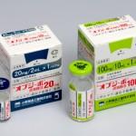 がん治療薬『オプジーボ』は最新免疫療法