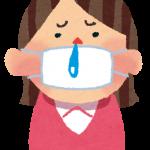 2016年夏風邪の傾向と対策